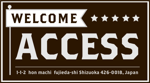 Banners access